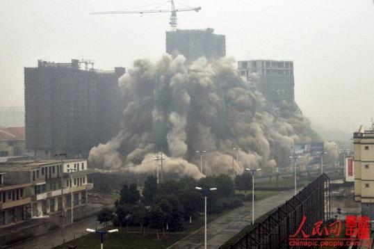 Demolition chinoise